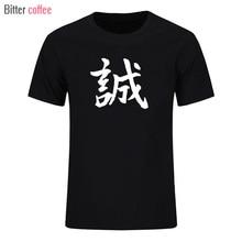 BITTER COFFEE Summer New Chinese honest High quality men T shirt casual short sleeve o-neck 100% cotton men brand tee shirt