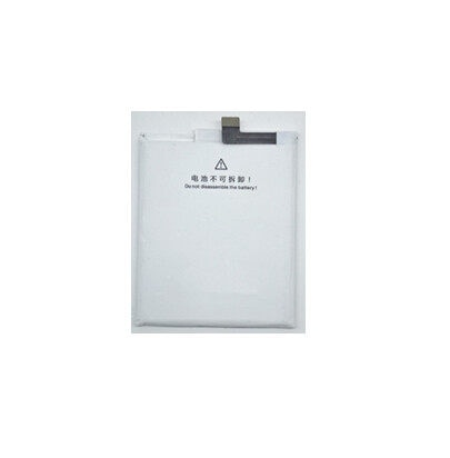 3450mAh High Quality BT56 Battery for Meizu Meizy MX5 Pro / Pro 5 Pro5 M5776 Batterie Bateria Accumulator enlarge