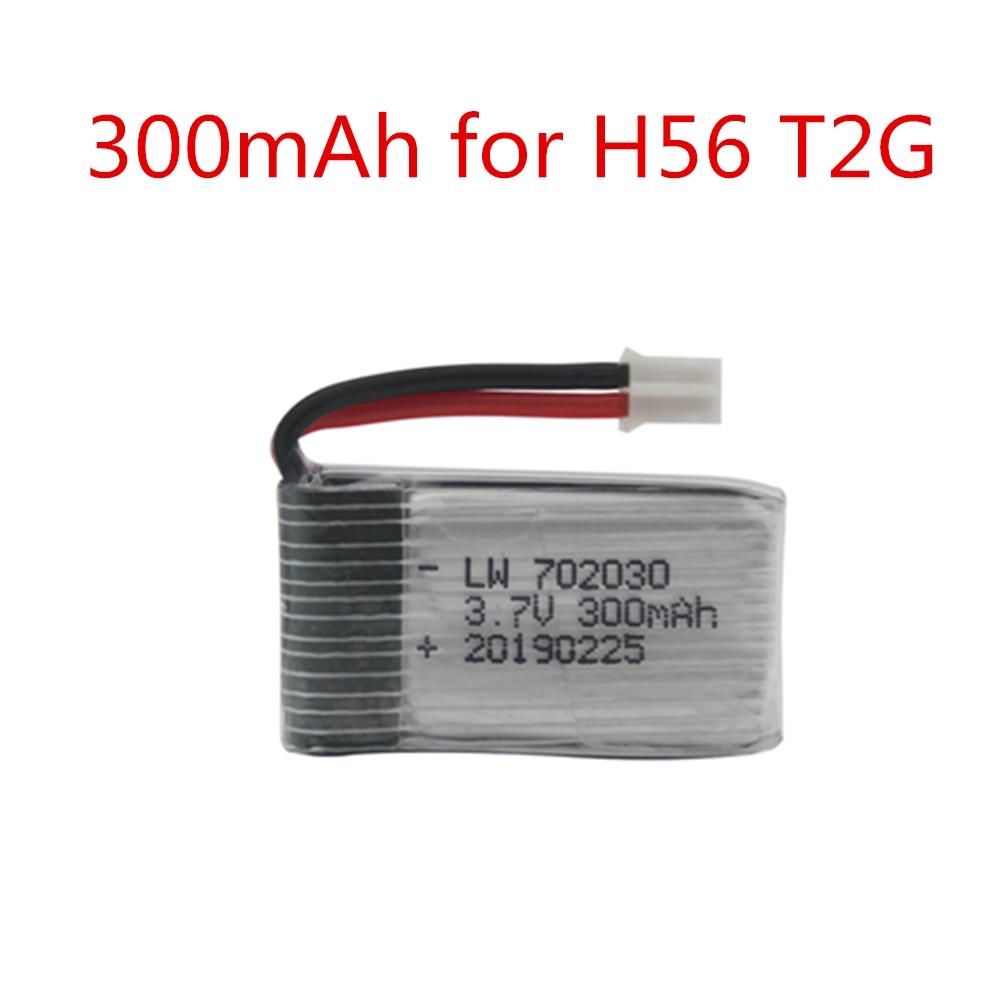 Batería Lipo 3,7 V 300mAh para H56 T2G Drone batería para recambio de cuadrirrotor RC