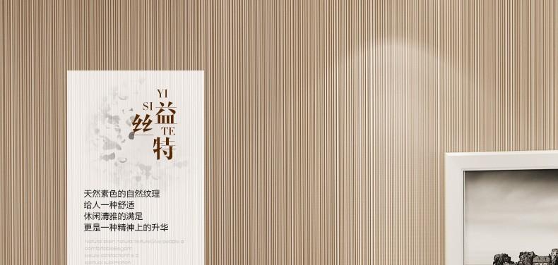 Włoski Styl Nowoczesny 3D Uczucie Tle Tapety Dla Pokoju Gościnnego Biały I Brązowy Paski Tapety Rolka Pulpit Tapet 2