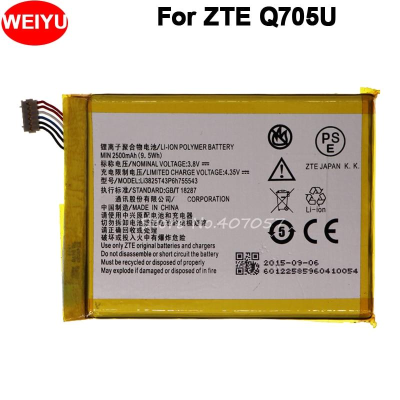Batería LI3825T43P6H755543 para ZTE Q705U Grand S II S221 S251 batería acumulador 2500mAh