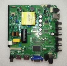Authentique dorigine TP. V56.PB726/TP. VST59S. PB716 PB813 PB801 SKR.801