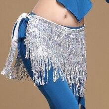 Dames ventre Lumba Samba danse jupe accessoires gland bling bling ceintures danse du ventre hanche écharpe avec ceinture de paillettes