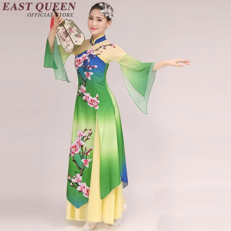 الشعبية الصينية الرقص يانغكو ملابس الرقص مروحة الرقص زي المرأة الكلاسيكية قاعة الأداء ارتداء الصينية الرقص الشعبي KK348