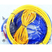 Car Audio Wire Wiring Amplifier Subwoofer  60W 4m length Professional  Speaker Installation Wires Ca
