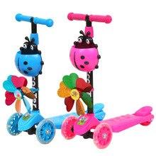 [Best] Sport games Kids Animal ladybug light balance bike Toy flash skatebarding car Adjustable height tricycle boy girl gift