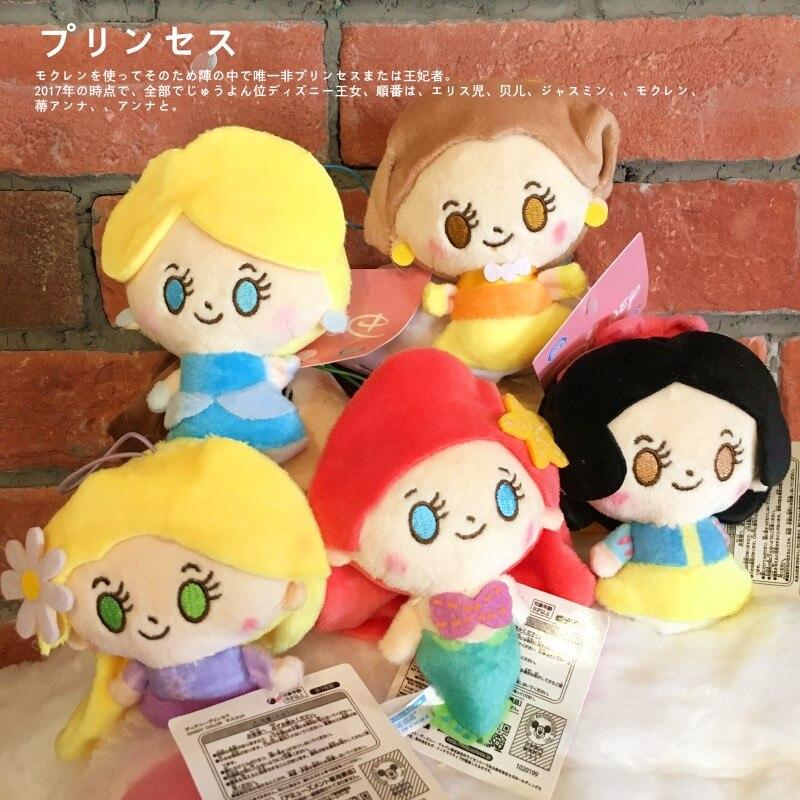 Nova marca Original 8 cm Rapunzel Cinderela Branca de Neve belle Boneca de Pelúcia de Algodão PP pandent Figura Modelo Toy Collectible Em estoque