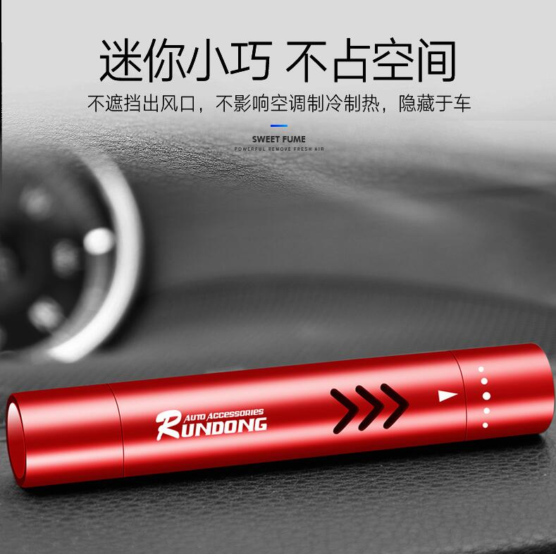 Car Perfume Car Air Conditioner Vent Auto Solid Auto Products For Audi 8X A4 B9 B8 B7 8T3 8F7 RS3 8VA 8V 8V S4 B8 B9 Accessories