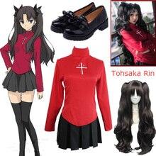 Tohsaka rin halloween cosplay traje destino/estadia noite rin tohsaka uniforme vestido cos anime destino trajes grandes conjunto completo com peruca