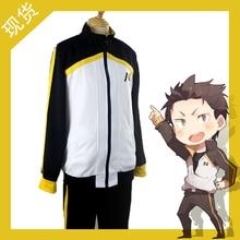 ReLife in a different world from zero Anime cosplay Halloween cos Subaru Natsuki Unisex cartoon Japanese Daily uniform costume