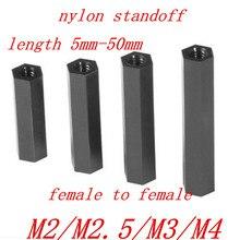 Vis despacement en Nylon à tête plate   Femelle à femelle de 50 pièces M2 M2.5 M3 M4 noir hexagonal colonne despacement en plastique et à Double passe