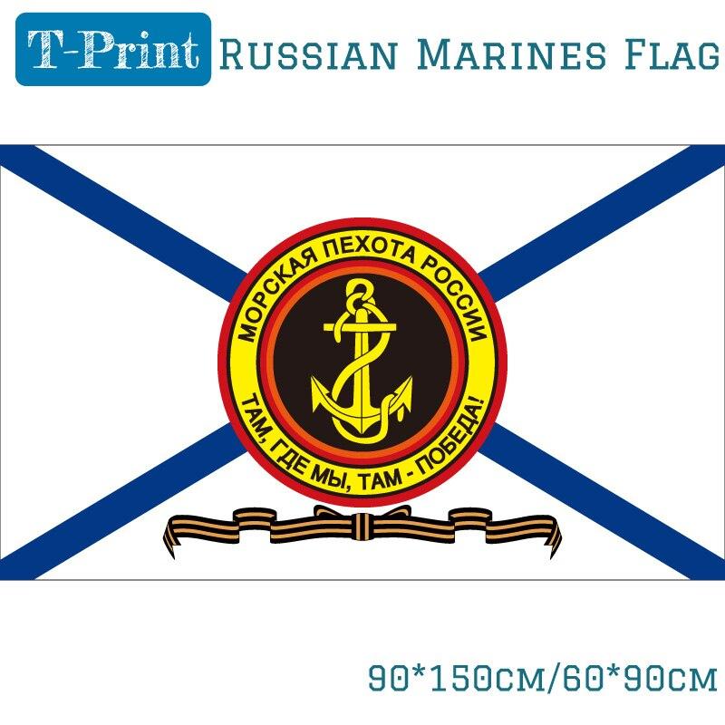 Bandera y banderas del cuerpo de marinos Rusos 90*150 cm/60*90 cm 100% de poliéster bandera militar del ejército de infantería Naval de Rusia