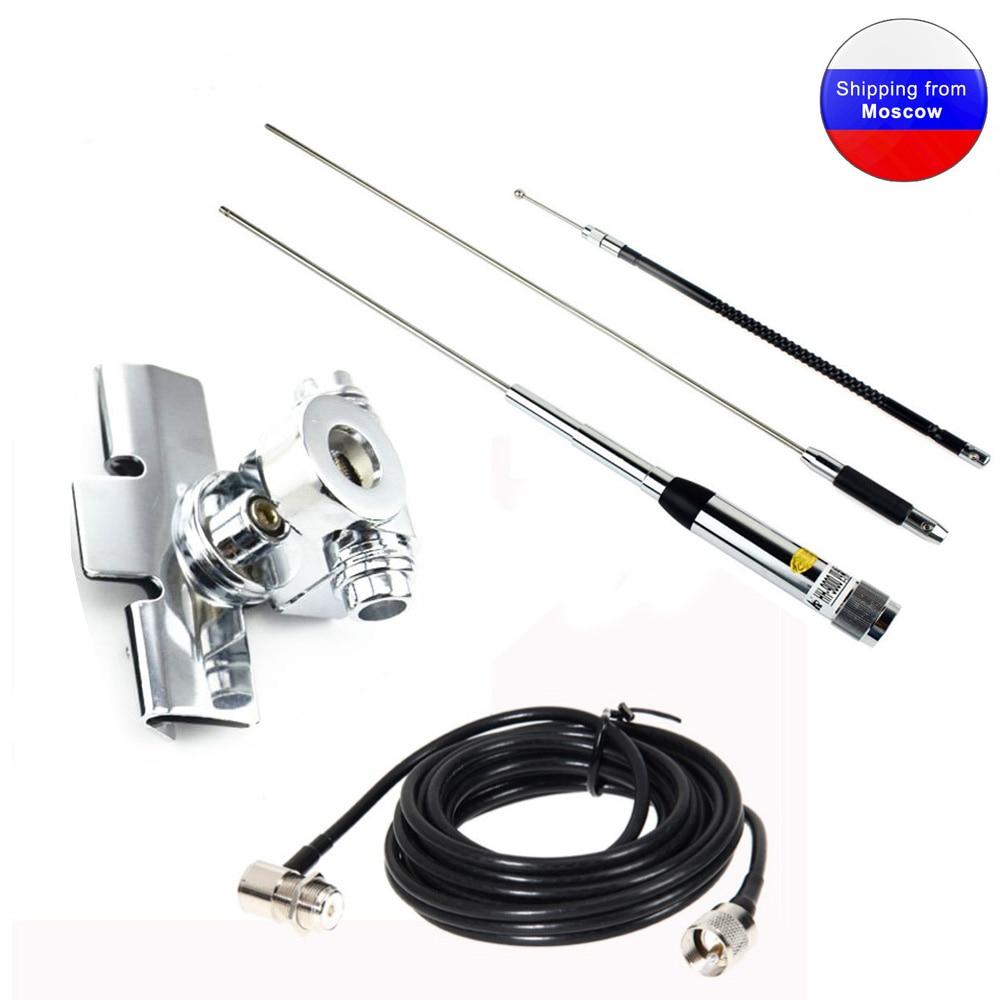 HH-9000 conjunto móvel 29.6/50.5/144/435mhz da faixa do quadrilátero da antena para o rádio de tyt TH-9800 qyt kt7900d kt8900