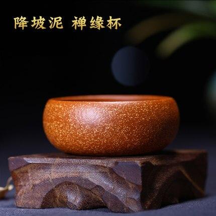 1 قطعة 85 مللي ييشينغ إبريق الشاي Zisha الشاي كوب مع المنحدرات الطين الشاي الكؤوس غرامة صغيرة الفم الكؤوس