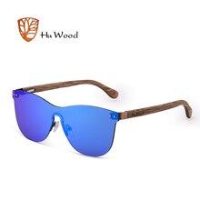 HU WOOD Brand Rimless Sunglasses Men Women Sun Glasses Hand Made Wood Temple Fishing Fishing Goggle Eyewear UV400 GR8026