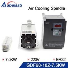 CNC de broche de GDZ60-18Z-7.5 de refroidissement par Air 7.5kw 220 V 1 pièces + meilleur inverseur 7.5kw 220 V 1 pièces + écrou de mandrin ER32 graisse 1 ensembles