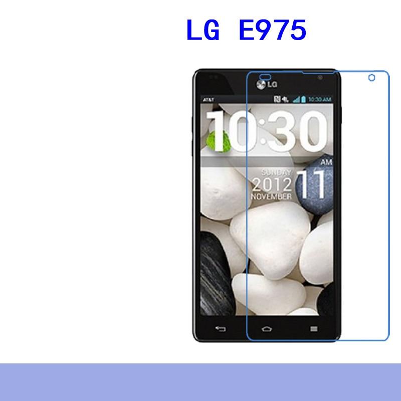 (2-Pack) For LG E975 9H Plexiglass Screen Protector