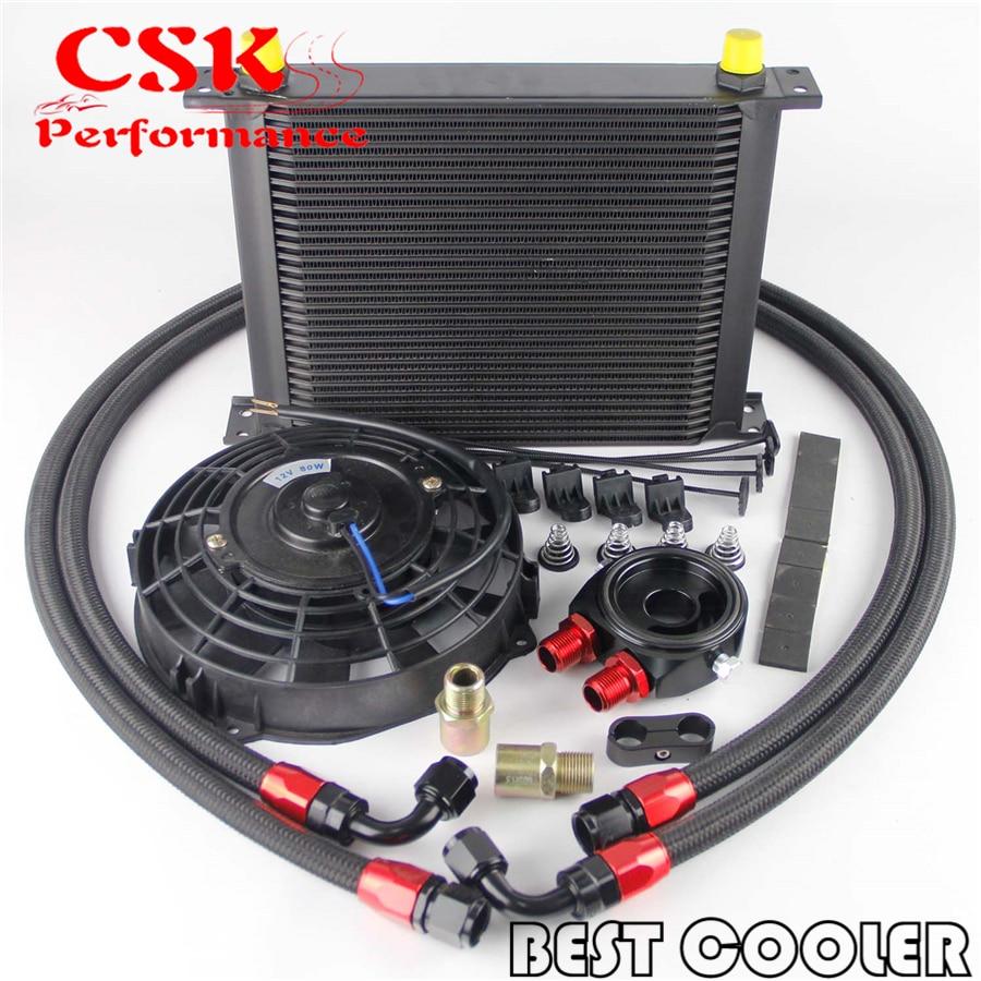 مبرد زيت المحرك AN8 30 صفًا + محول فلتر مسطح + مروحة كهربائية 7 بوصة