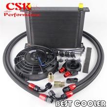 "30 satır AN8 motor yağı soğutucu + düz filtre adaptörü + 7 ""elektrikli Fan kiti"