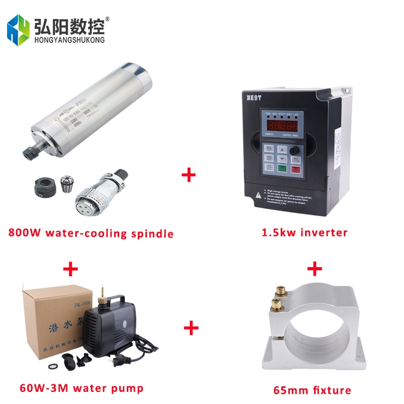 Husillo de 800W refrigerado por agua 65mm diámetro 4 rodamiento ER11 + 1.5KW VFD + 65mm Abrazadera + bomba de agua + presente 2 uds ER11 colectores