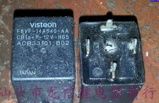 F8VF-14A640-AA CB1a-P-12V-H65 V4-1A-P-12V ACB33101