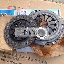 472 Motor/372 Motor Koppeling Aangedreven Schijf Voor Chery Qq 3 Pcs/Pak, clutch Stuk + Drukgroep + Druklager 3pce