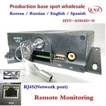 Ônibus gravador de cartão SD dupla 4CH MDVR Carro sistema de gravação fonte da fábrica porta de Rede RJ45 CMSV6 Monitoramento Remoto