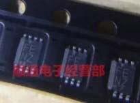 20pcs hot New IC NFER TXS0102DCUR TXS0102 0102