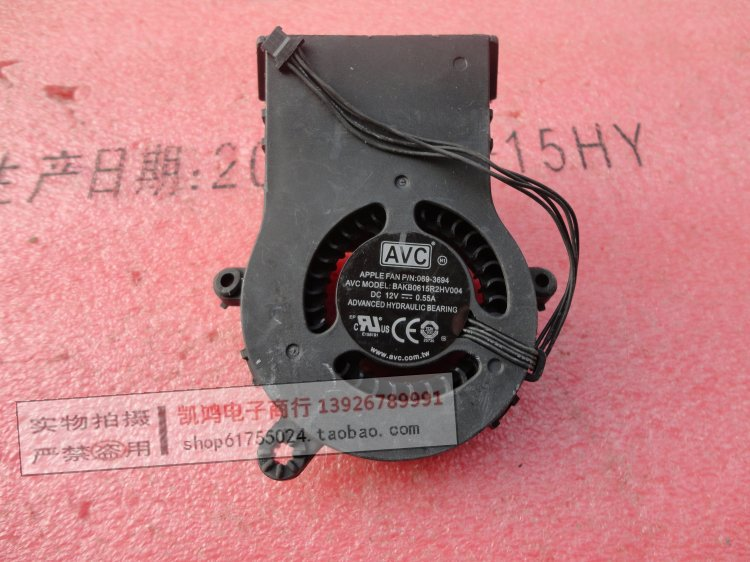 Вентилятор охлаждения для процессора Apple iMac 21,5 A1311 610-0032 069-3694 BFB0612HB HM00, вентилятор жесткого диска Late 2009-2010 BAKB0615R2HV004, кулер