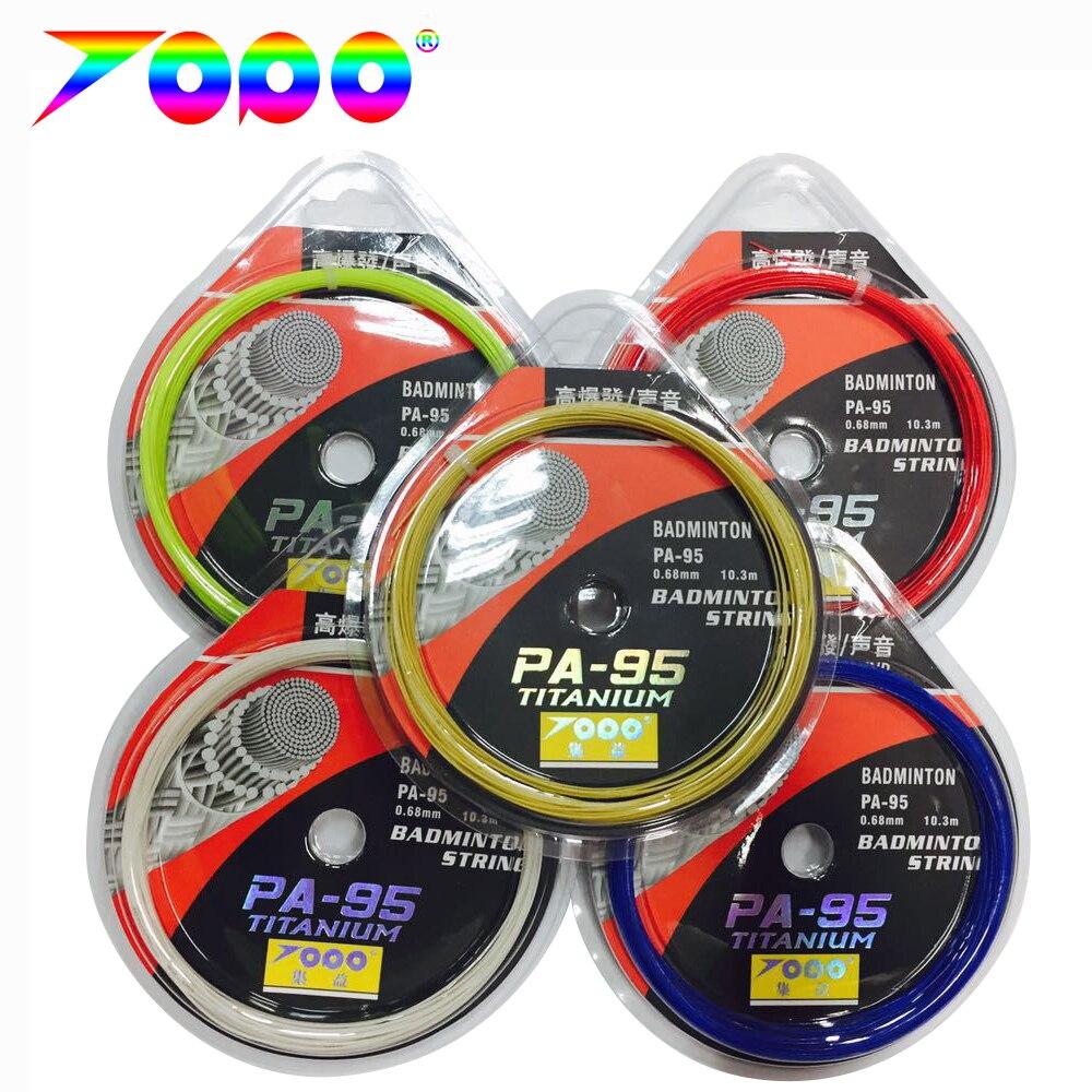 سلسلة كرة الريشة Topo PA95 ، 10 م ، متانة