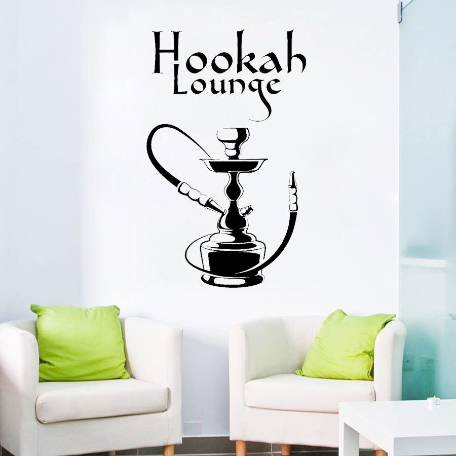 Diseño clásico calcomanía de vinilo para pared Hookah Lounge Smoking Shisha árabe pegatinas de Bar Sala dormitorio decoración Mural D446
