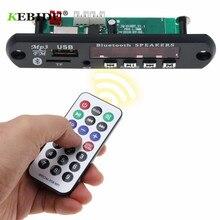 Kebidu Автомобильный USB Bluetooth аудио модуль 5 в 12 В беспроводной Bluetooth 4,1 MP3 WMA декодер плата беспроводной USB FM Aux радио