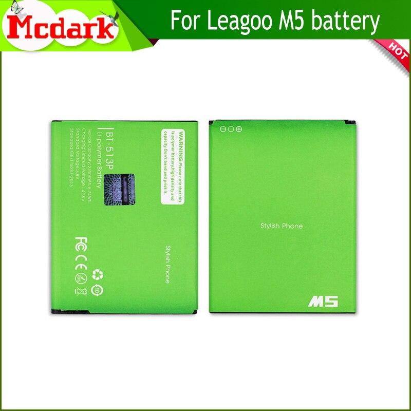 BT-513P Battery for Leagoo M5 Batterie Bateria Accumulator 2300mAh