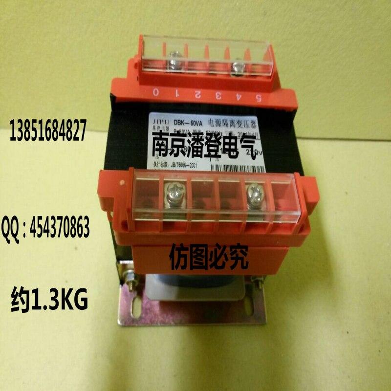 50Hz transformador de 220 V/380 v 50W transformador de aislamiento monofásico 220V monofásico 380V