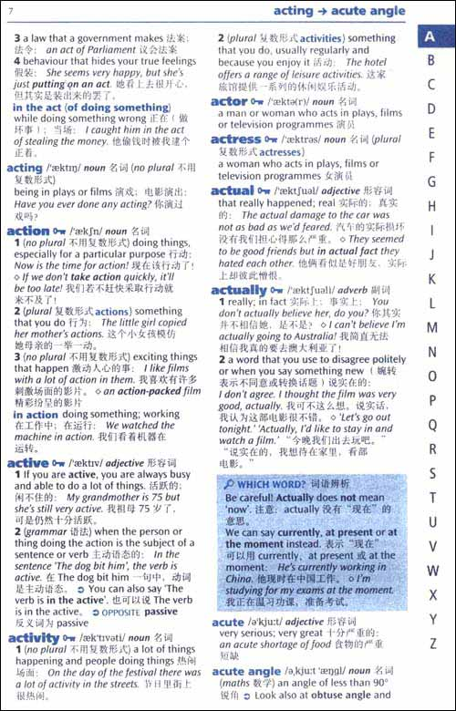 English-chinese Dictionary with colorful picture / Bilingual Chinese Learning Tool enlarge