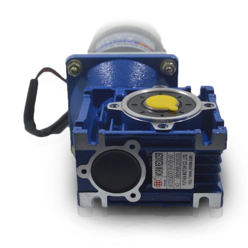 DC12V/24V 120W RV30 Gear Motor Worm Gear Speed Motor Large Torque Slow Motor  Reducer 18rpm-240rpm