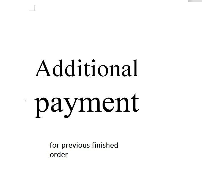 اضافية الدفع