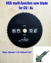 8pcs/lot  HSS steel multi function mini saw blade 85mm 72T hole dia.10mm for CU AL cutting round disc, circular saw blade