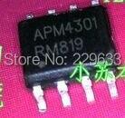شحن مجاني 50 قطعة/الوحدة APM4301