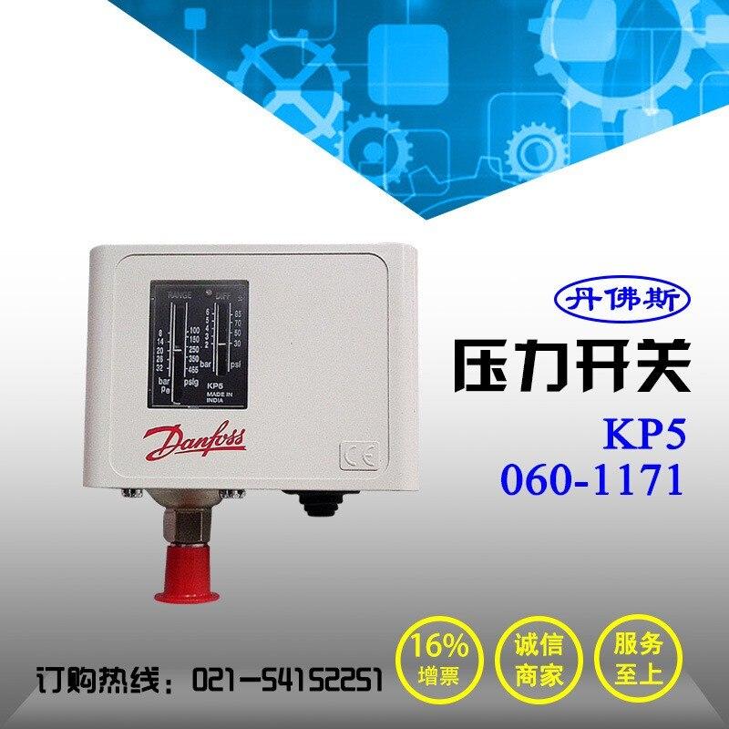 Danfoss Danfoss KP5 Pressure Switch 8-32 bar Danfoss Pressure Controller 060-1171