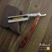 Darmowa wysyłka Titan razor drewniany uchwyt ostrze ze stali nierdzewnej ostre golenie