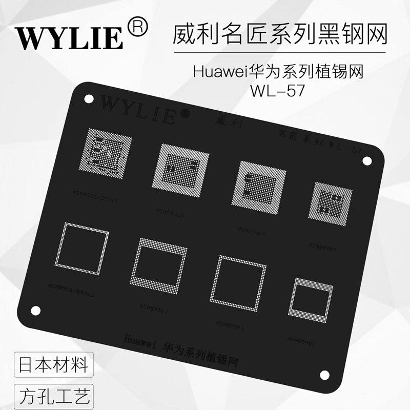 Black stencil MSM8998 MSM8956 MSM8976 MSM8996 MSM8992 CPU RAM BGA Stencil Reballing Template