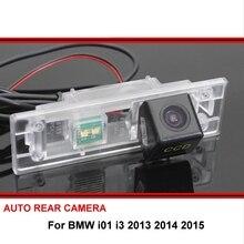Bmw i01 i3 2013 2014 2015 소니 자동차 후면보기 카메라 역방향 백업 주차 카메라 led 야간 방수 와이드 앵글