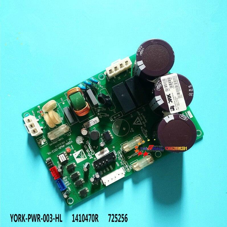 YORK-PWR-003-HL 1410470r bom trabalho testado