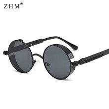2020 Metal Steampunk okulary mężczyźni kobiety moda okrągłe okulary marka projekt Vintage okulary wysokiej jakości okulary UV400