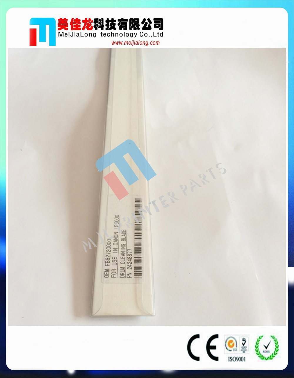 Hoja de limpieza de envío gratis para CANON NP7163 TMS2011G