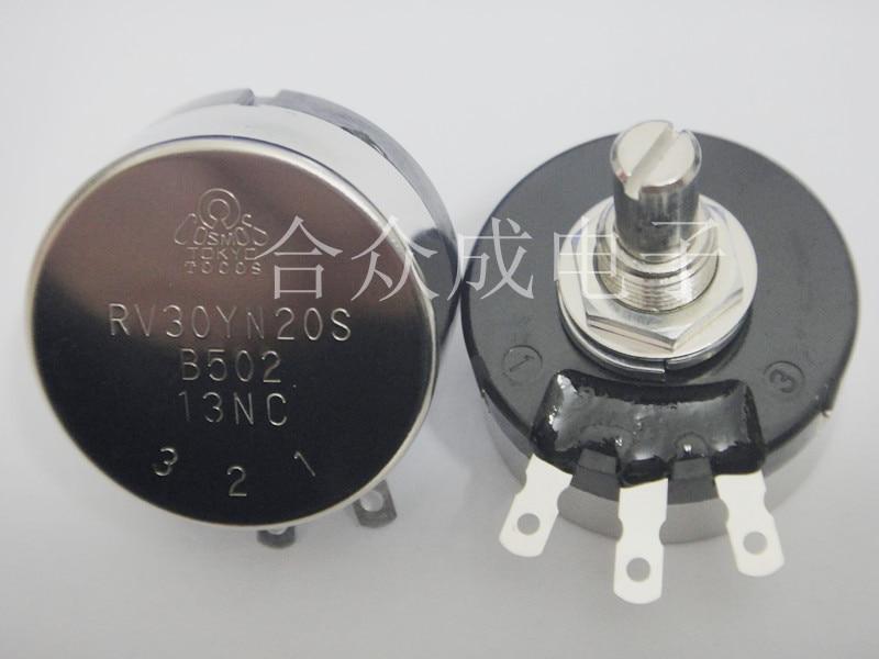 TOCOS طوكيو RV30 RV30YN RV30YN20S B102 1K B1K RV30YN20SB102 الجهد حلقة واحدة رمح 20 مللي متر التبديل