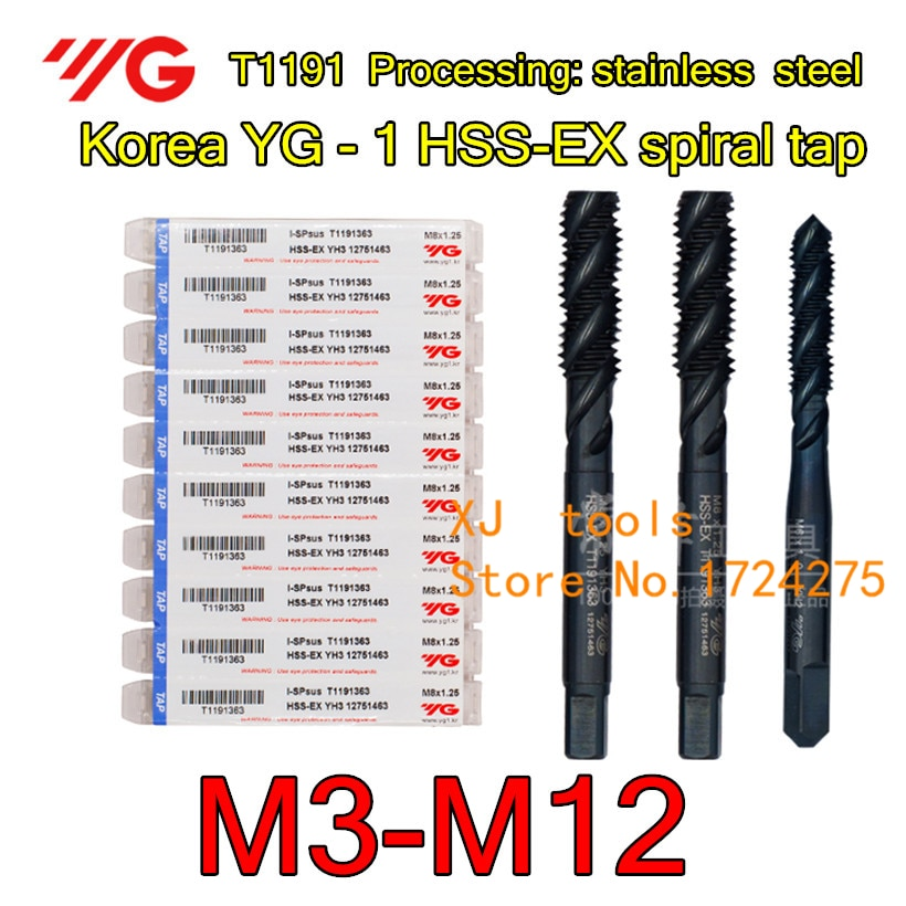 M3 M4 M5 M6 M7 M8 M10 M12 Корея YG-1 T1191 HSS-EX Apex tap T1191 обработка нержавеющая сталь Бесплатная доставка