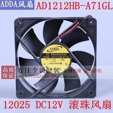 NEW ADDA AD1212HB-A70GL A71 12025 DC12V ATX cooling fan