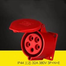 5 Piece 32A 380V 5 Pole connector Industrial  Sockets IP44 3P+N+E Waterproof Socket